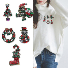 Fashion Vintage Christmas Brooch Rhinestone Snowman Tree Boots Shoes Santa for Men and Women Gifts