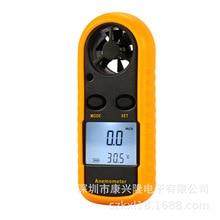 GM816 Мини цифровой анемометр термометр Скорость Ветра Скорость воздуха Измерение температуры анемометр с подсветкой картон