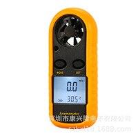 Gm816 mini anemômetro digital termômetro velocidade do vento velocidade ar temperatura de medição anemometro com backlight papelão|Instrumentos de medição de velocidade| |  -