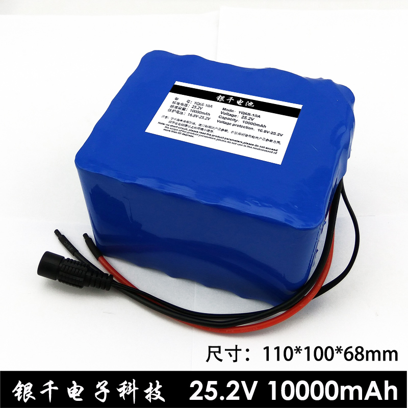 24V <font><b>10</b></font> <font><b>Ah</b></font> 6s5p 18650 lithium <font><b>battery</b></font> 25.2V Electric bike moped / Electric / Li-ion <font><b>battery</b></font> pack image