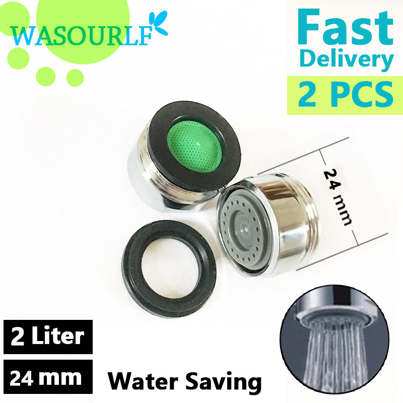 2 PCS water saving faucet aerator brass shell pom core 24mm male thread 2 liter per