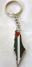 New Palestinian Keychain – W/ Palestine Flag Map and cities on back palestina key ring