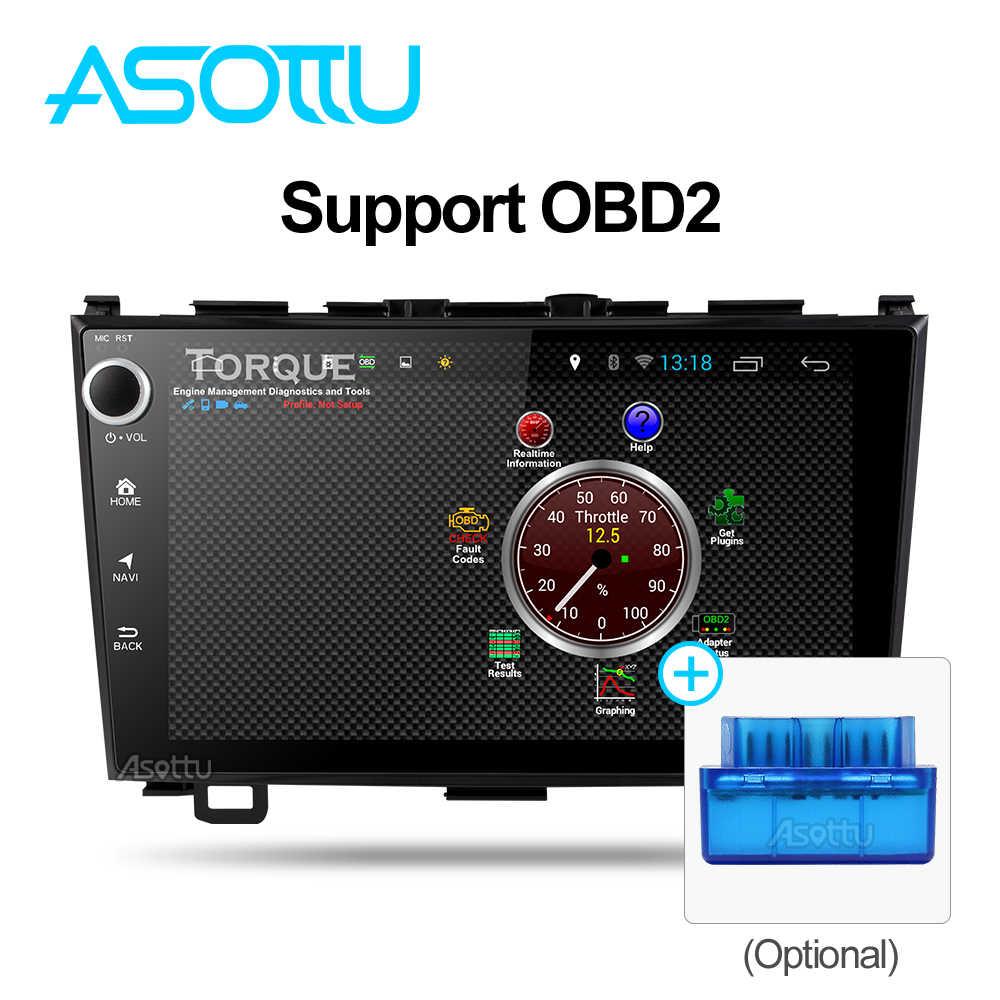 Aottu 2G + 32G android 8,1 автомобильный dvd gps плеер для Honda CRV 2006-2011 с автомобильным радио видео плеер gps навигация автомобильный стерео 2 din