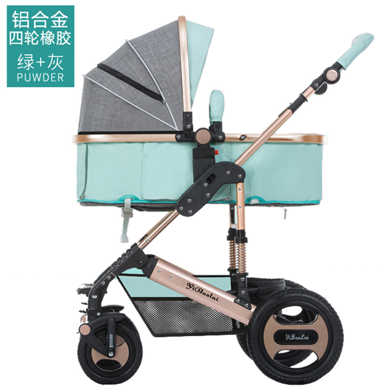 YIBAOLAI V16D Aluminum alloy frame rubber wheel high landscape baby stroller can sit reclining folding shock absorbers stroller