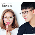 DIDI Oversized Korean Aviator Anti Blue Clear Glasses Women Men Optical Prescription Frames Anti Fatigue Computer Striped U567