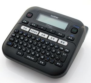 Image 3 - Hand held Label Printer Suitable for Brothers PT D210 Printer Cable Labeler Hand held Self adhesive Paper Small Portable Labeler