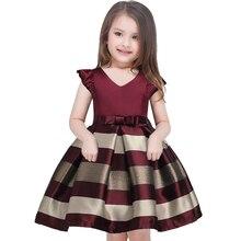 Girl's Striped Sleeveless Dresses