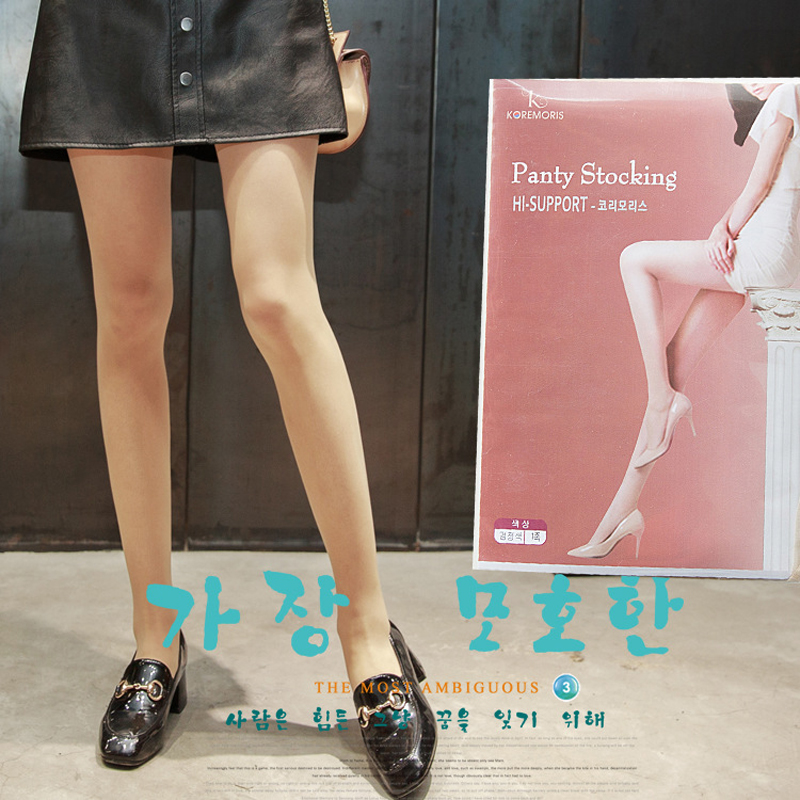 SP&CITY 15D Breathable Transparent Black Tights Colored Pantyhose Female Stocking Solid Panty Stocking Fashion Thin Summer T