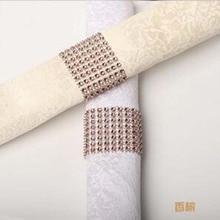 100 шт пластиковое украшение из страз шампанское кольцо для салфетки Пряжка отель свадебные принадлежности европейский стиль украшения домашнего стула