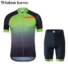 Мудрость листья 2017 дизайнер бренда Ciclismo Для мужчин Pro Team Велосипеды комплекты одежды Ropa De Ciclismo profesional Велосипеды Джерси комплект