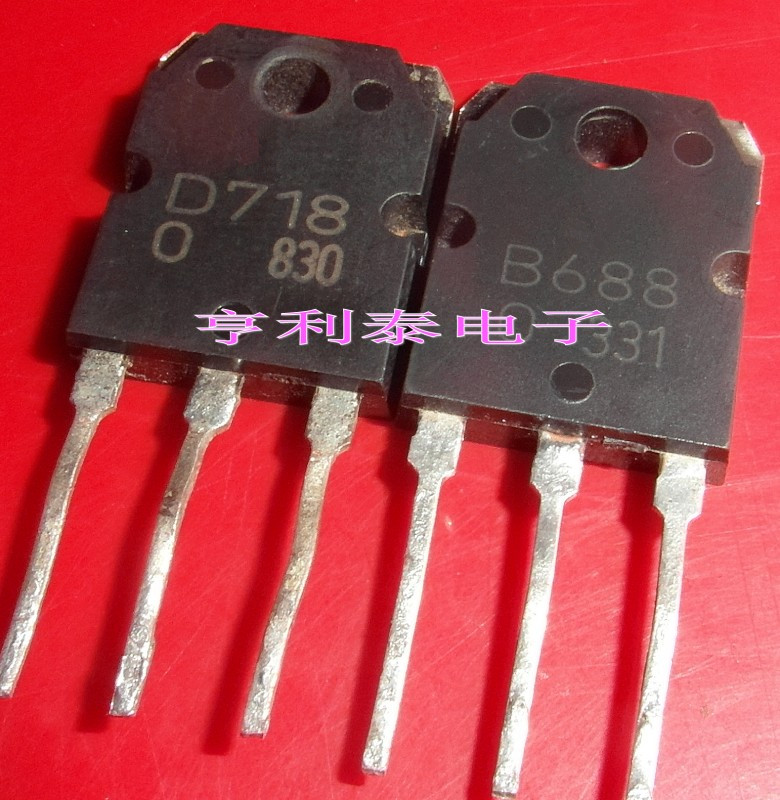4pcs/lot 2SD718 2SB688 (2 X D718 + 2 X B688) TO-3P In Stock