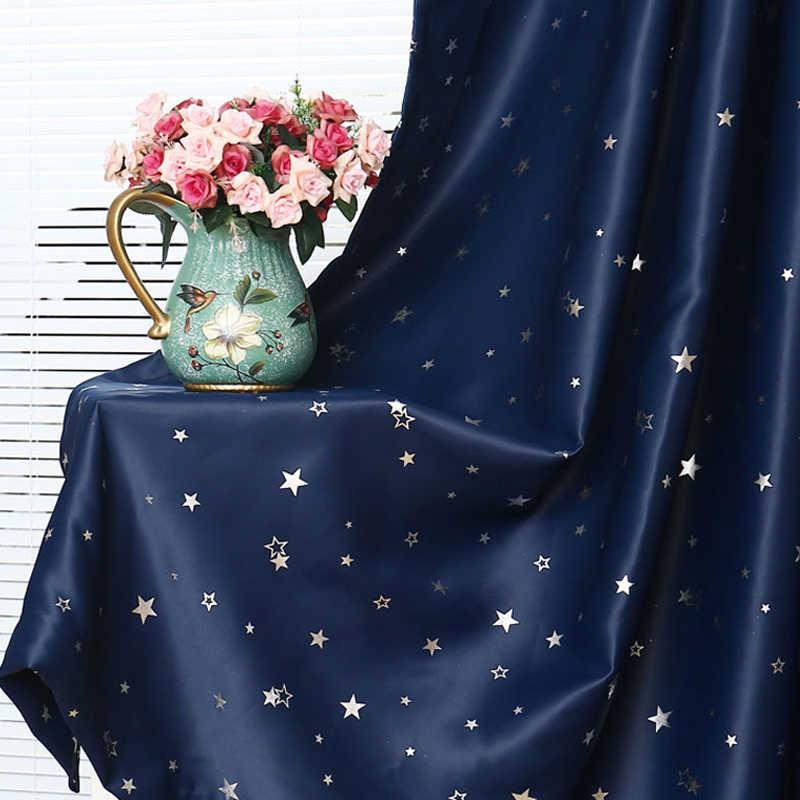 Блестящие звезды детская ткань шторы для детей мальчик девочка спальня гостиная синий/розовый ночные шторы индивидуальный заказ