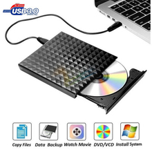 New USB3.0 DVD ROM burner embossed 3D diamond pattern external DVD burner optical drive box Desktop computer laptop universal