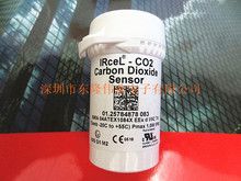 Guaranteed 100% IRcel CO2 Range:0-5% vol. CO2
