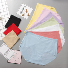 Solid Colors Women Underwear Panties Ice Silk Cool and Comfortable Ladies Seamless for Girl