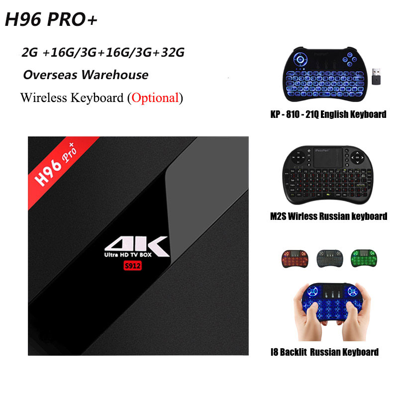 Overseas H96 Pro+ 1000M LAN Amlogic S912 Octa Core CPU TV Box Android 7.1 OS BT 4.1 2.4GHz + 5.0GHz WiFi Mini PC Media Player kimtin c6 mini projector os 5 1 amlogic