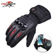 Мотоциклетные перчатки для гонок водонепроницаемые ветрозащитные зимние теплые кожаные велосипедные перчатки