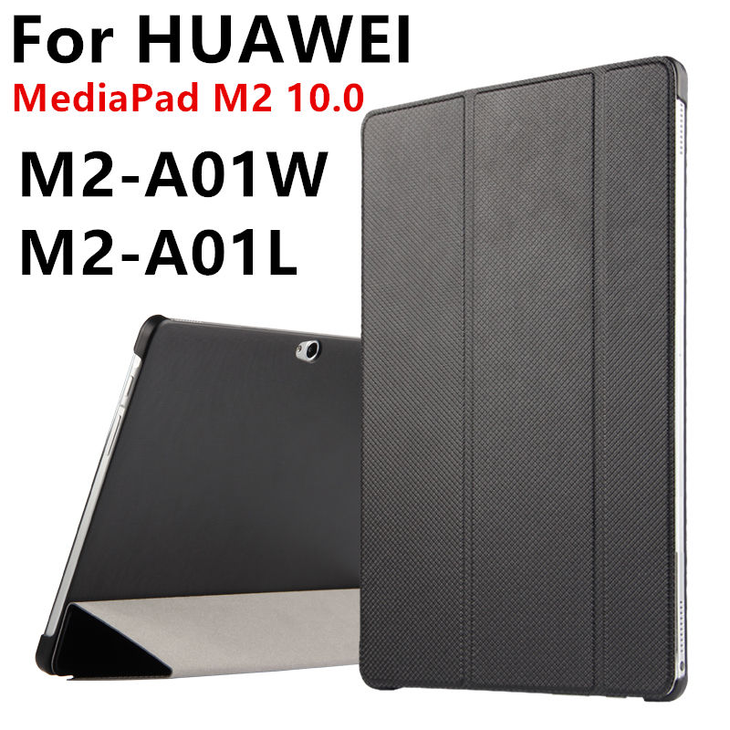 Case For Huawei MediaPad M2 10.0 Smart cover PU Leather Protective Tablet For HUAWEI MediaPad M2-A01L M2-A01w PU Case Protector все цены