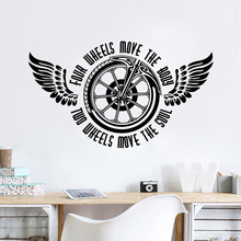 Motorbike Wall Decal Quote Sticker Vinyl Motorcycle Mural New Die Cut Removable ArtAY1046