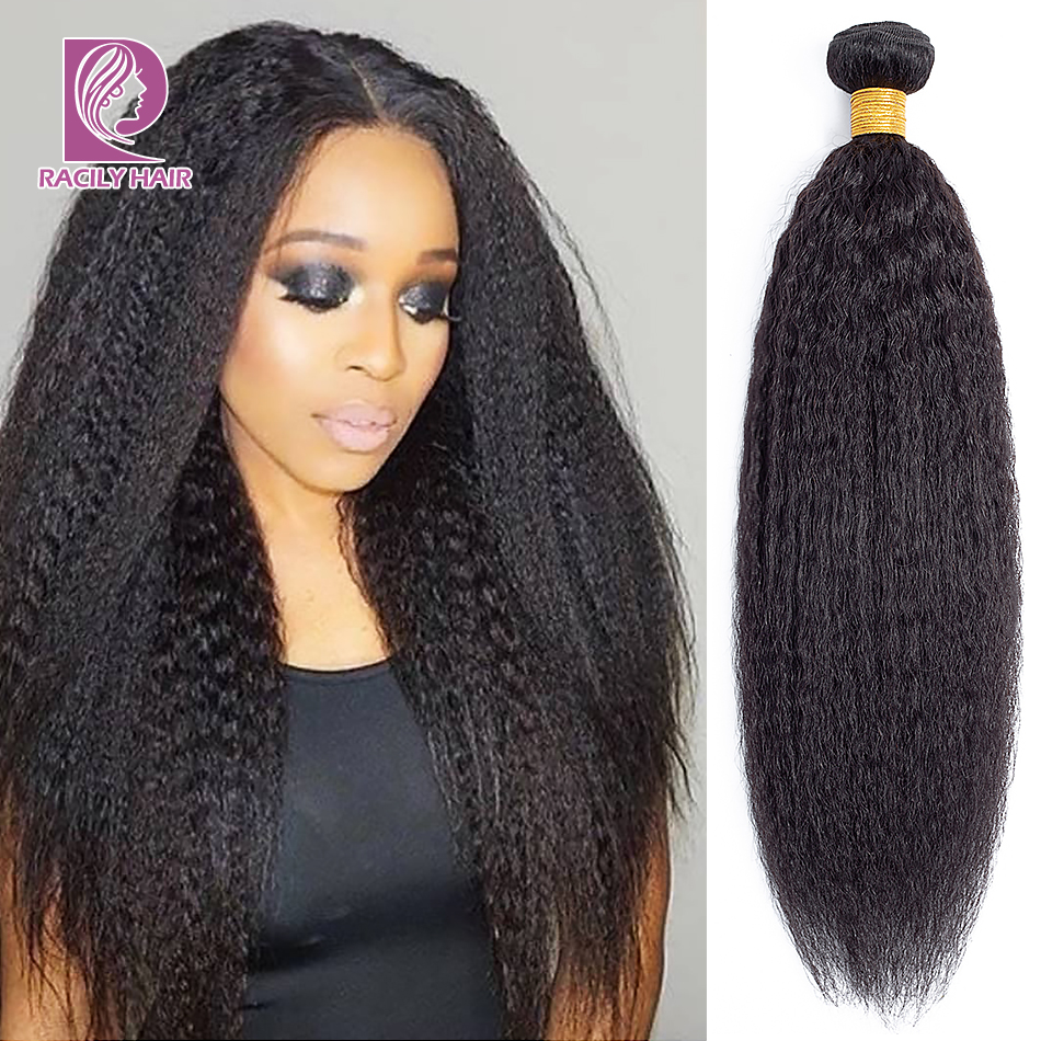Racily Hair 1/3/4 Pcs Brazilian Kinky Straight Hair Bundles Human Hair Extension Natural Black Remy Hair Weave 10-28 Inch Bundle