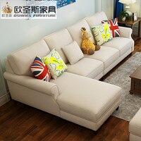 Новое поступление американский стиль простой новейший дизайн секционные l образный углу мебель для гостиной, диван ткань комплект список ц