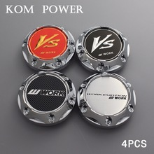 KOM 64mm wheel cover cap / 56mm clip silver blank sticker & carbon grain without logo center caps japan work vs rim 1 sets