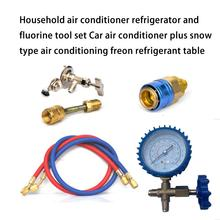 Buy r134a refrigerant and get free shipping on AliExpress com