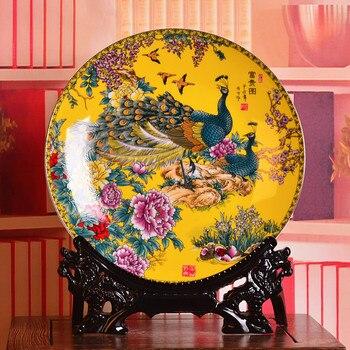 Special offer package send support Jingdezhen ceramic decorative porcelain plate background wall hanging cabinet Kanpan sit plat