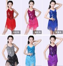 Children Latin Dance Dress For Girls Cha-Cha Competition Dancing Kids Girl Dancewear Kid Sequins Costumes