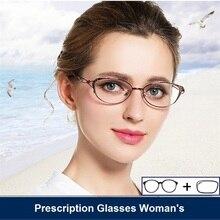 Armação de olho de gato óculos de mulher prescrição moda armação de metal miopia óptica com lentes diopter progressivo anit azul ray