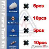 LG 40 PT 31 CUT 40 CUT 50D CT 312 Plasma Cutting Torch Consumables Kits PKG