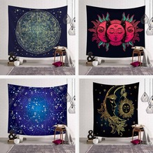 Sun Moon Tapestry Psychedelic Celestial Indian Tarrot Hippie Hippy Polyster Tapestry Wall Hanging Throw Bedspread Beach Towel