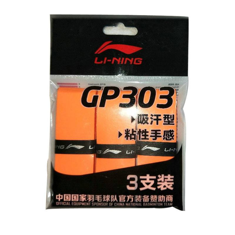 Li-Ning Badminton Overgrip GP303 Professional LiNing Accessory Sports Equipment AXJN002 ZYF279 5