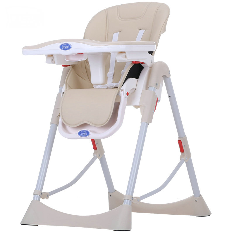 Multi-function Childrens Chair Portable Folding Baby Luxury Dining Chair Leather MaterialMulti-function Childrens Chair Portable Folding Baby Luxury Dining Chair Leather Material