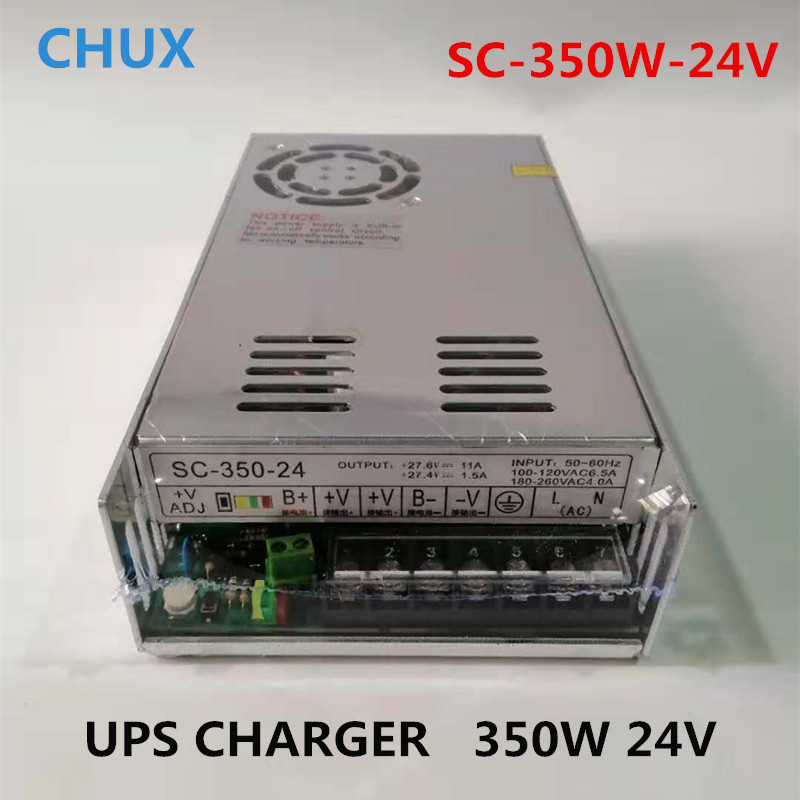 цена на CHUX 350w 24v 11A UPS Charge function monitor Switching Power Supply input 110V 220v battery charger 27.6VDC Power Supply
