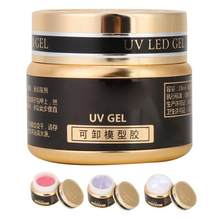 3 Colors Removable Fast Crystal Nail Extension Model Glue Gel Manicure UV Builder Gel s(China)