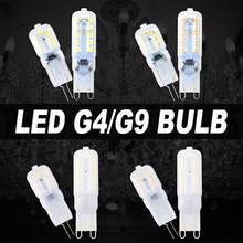 G4 G9 Led 220V Lamp Led Ampoule 2835 SMD G4 5W Led Bulb AC200-240V G9 Led Light Transparent/Milky Shell Home Decoration Lighting цена и фото