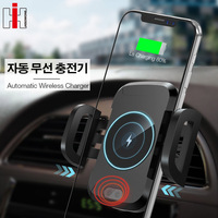 Hisomone Car Holder Qi Wireless Charger For iPhone X 8 8 Plus 10W Fast Wireless Car Charger Phone Holder For Samsung S8 S9 Plus