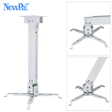 Newpal LED-96 Projector Ceiling Hanger Expanded 3 Types Wall Projector Ceiling Fixture extended to 1-1.2M