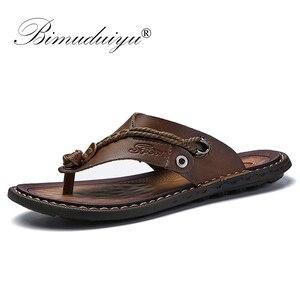Image 1 - BIMUDUIYU Brand Summer New Arrival Summer Cool Men Flip Flops Rubber Soft Beach Shoes Non slide Mens Slippers Massage Footwear