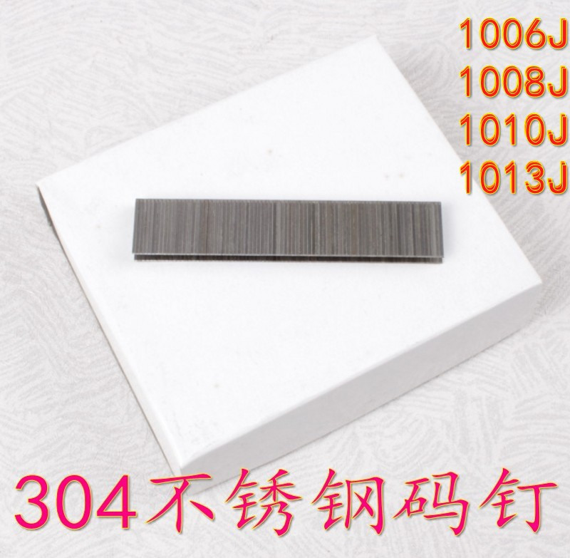 Genuine 304 stainless steel pneumatic nail gun code 1010J U -Staples Free shipping цена и фото