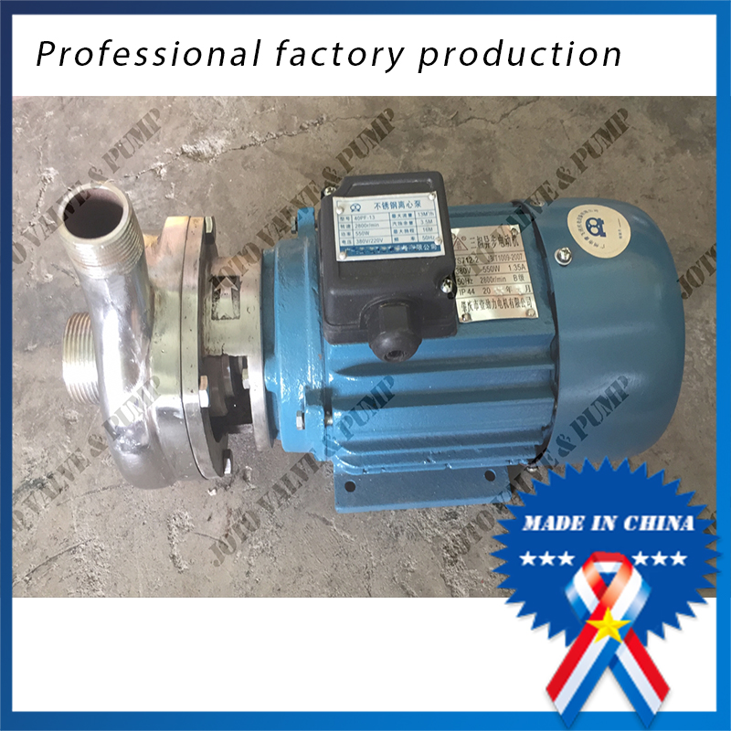 0.55KW 2017 Wholesale Food Grade Stainless Steel Electric Centrifugal Water Pump