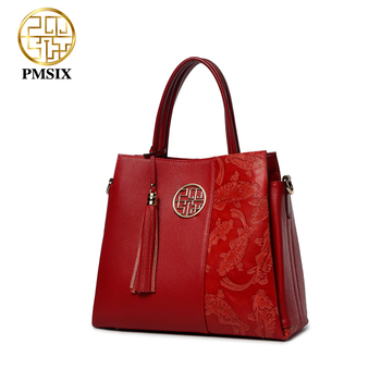 Pmsix NEW luxurious Embossing Genuine Leather Women Handbag High Quality Cow Leather Ladies Shoulder Bag Tassels Casual Tote