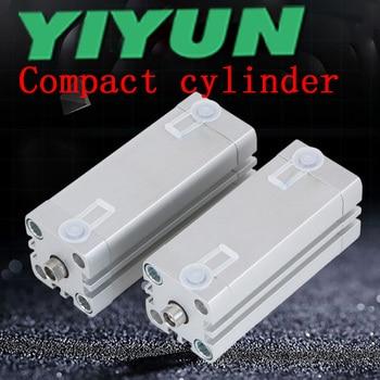 YIYUN Compact cylinder thin cylinder ADN-80-5/16-10/15/20/25/30/35/40/45/50/55/60/65/70/75/80/85/90/95/100mm/-P-A ADN series фото