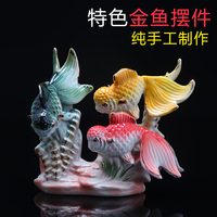 wedding decoration crafts handmade Creative goldfish ceramic ornaments accessories Home Furnishing animal ornaments ornaments ce
