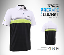 PGM 2017 NEW Men's Golf Shirt Apparel summer Short Sleeve Men T Shirt Breathable High-quality Golf Polo Shirt 4 Colors