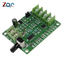 5 в 12 В бесщеточный драйвер двигателя постоянного тока плата контроллера с обратным напряжением защита от перегрузки по току для двигателя жесткого диска 3/4 провод