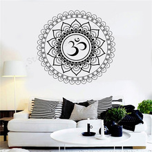 Art  Wall Sticker Circle Decoration Yoga Decor Vinyl Removeable Poster Mandala Lotus Om Hindu Mural Hinduism LY233