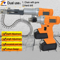 Tungfull Rechargeable Hand Drill Nail Guns Dual Use Bursts Of Lithium Batteries With Screw Guns Chain