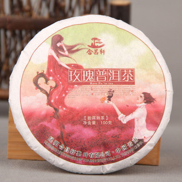 Yunnan Puerh Ripe Rose Tea Compress Tea Beauty Care 100g